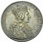 Photo numismatique  MEDAILLES ROYALES FRANCAISES LOUIS XVI (10 mai 1774–21 janvier 1793)  Médaille du sacre à Reims le 11 juin 1775.