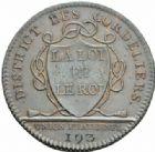 Photo numismatique  JETONS PERIODE MODERNE REVOLUTION FRANCAISE DISTRICT des CORDELIERS Jeton du District des Cordeliers présidé par Danton, n°193.