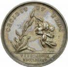 Photo numismatique  MEDAILLES MODERNES FRANÇAISES LOUIS XVII (1785-1795)  Mort du dauphin Louis XVII, le 8 juin 1795.