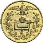 Photo numismatique  MEDAILLES MODERNES FRANÇAISES NAPOLEON Ier, empereur (18 mai 1804- 6 avril 1814)  Centenaire de l'empereur, 1869.