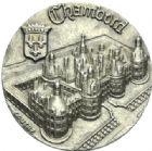 Photo numismatique  MEDAILLES PERIODE MODERNE VILLES CHAMBORD (Loir-et-Cher) Château de Chambord.