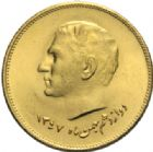 Photo numismatique  MEDAILLES MONNAIES DU MONDE IRAN MOHAMMED REZA PAHLEVI (1942-1979) Médaille d'or, couronnement en 1347 = 1967.