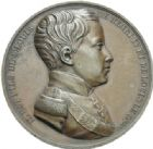 Photo numismatique  MEDAILLES MODERNES FRANÇAISES HENRI V, prétendant (29 septembre 1820-1883)  Association de la jeunessse de France, 1833.