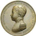 Photo numismatique  MEDAILLES MODERNES FRANÇAISES HENRI V, prétendant (29 septembre 1820-1883)  La duchesse de Berry et le duc de Bordeaux.