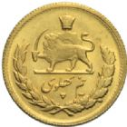 Photo numismatique  MONNAIES MONNAIES DU MONDE IRAN MOHAMMED REZA PAHLEVI (1942-1979) 1/2 pahlevi or, 1338 = 1959.