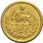 Photo numismatique  MONNAIES MONNAIES DU MONDE IRAN MOHAMMED REZA PAHLEVI (1942-1979) 1/2 pahlevi or, 1339 = 1960.