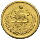 Photo numismatique  MONNAIES MONNAIES DU MONDE IRAN MOHAMMED REZA PAHLEVI (1942-1979) 1/2 pahlevi or, 1333 = 1954.