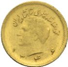 Photo numismatique  MONNAIES MONNAIES DU MONDE IRAN MOHAMMED REZA PAHLEVI (1942-1979) 1/4 pahlevi or, 1349 = 1970.