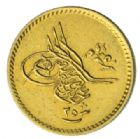 Photo numismatique  MONNAIES MONNAIES DU MONDE GYPTE ABDUL AZIZ (1861-1876) 5 piastres or, 1277.