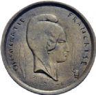 Photo numismatique  ARCHIVES VENTE 2014 -Coll J P Dixméras MÉDAILLES ET JETONS DEPUIS LA RESTAURATION DAVID D'ANGERS 1711- Massacres de Gallicie (sic), 1846.