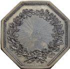 Photo numismatique  ARCHIVES VENTE 2014 -Coll J P Dixméras MÉDAILLES ET JETONS DEPUIS LA RESTAURATION  1706- Tribunal de Cassation.