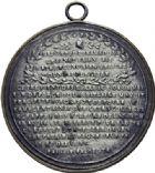 Photo numismatique  ARCHIVES VENTE 2014 -Coll J P Dixméras MEDAILLES ET JETONS LOUIS XVI (1774-1793) et RÉVOLUTION FRANÇAISE MEDAILLES DE PALLOY 1670- Souvenir de prison.