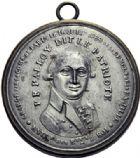 Photo numismatique  ARCHIVES VENTE 2014 -Coll J P Dixméras MEDAILLES ET JETONS LOUIS XVI (1774-1793) et RÉVOLUTION FRANÇAISE MEDAILLES DE PALLOY 1669- Portrait de Palloy.