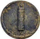 Photo numismatique  ARCHIVES VENTE 2014 -Coll J P Dixméras MÉDAILLES ET JETONS LOUIS XVI (1774-1793) et RÉVOLUTION FRANÇAISE  1658- Bon pour 100 chassis, (1792).
