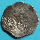 Photo numismatique  MONNAIES MONNAIES DU MONDE ANGLETERRE HENRI II (1154-1189) Penny.