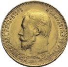 Photo numismatique  ARCHIVES VENTE 2014 -Coll J P Dixméras MONNAIES DU MONDE RUSSIE NICOLAS II (1894-1917) 1626- 10 roubles or, 1911.