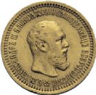 Photo numismatique  ARCHIVES VENTE 2014 -Coll J P Dixméras MONNAIES DU MONDE RUSSIE ALEXANDRE III (1881-1894) 1625- 5 roubles or, 1889.