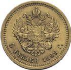 Photo numismatique  ARCHIVES VENTE 2014 -Coll J P Dixméras MONNAIES DU MONDE RUSSIE ALEXANDRE III (1881-1894) 1625- 5 roubles or, 1889.