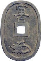 Photo numismatique  ARCHIVES VENTE 2014 -Coll J P Dixméras MONNAIES DU MONDE JAPON TEMPO TSUHO (vers 1832) 1620- Bronze de 100 mon coulé (vers 1832).
