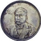 Photo numismatique  ARCHIVES VENTE 2014 -Coll J P Dixméras MONNAIES DU MONDE CHINE République (depuis 1912) 1607- République (1912-1949). Dollar (1921).