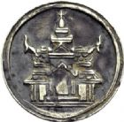 Photo numismatique  ARCHIVES VENTE 2014 -Coll J P Dixméras MONNAIES DU MONDE CAMBODGE NORODOM Ier (1835-1904) 1605- 1/4 de ticals (1847).