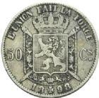 Photo numismatique  MONNAIES MONNAIES DU MONDE BELGIQUE ROYAUME, Léopold II. (1865-1909) 50 centimes de 1898.
