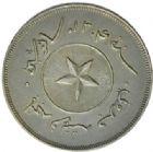 Photo numismatique  MONNAIES MONNAIES DU MONDE BRUNEI, Sultanat de HASHIM JALAL (1885-1906) Cent de 1304.