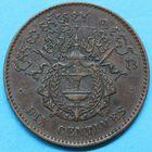 Photo numismatique  MONNAIES MONNAIES DU MONDE CAMBODGE NORODOM Ier (1835-1904) 10 centimes de 1860.