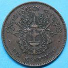 Photo numismatique  MONNAIES MONNAIES DU MONDE CAMBODGE NORODOM Ier (1835-1904) 10 centimes.
