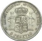 Photo numismatique  MONNAIES MONNAIES DU MONDE ESPAGNE ALPHONSE XII (1874-1885) 5 pesetas de 1876.