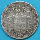 Photo numismatique  MONNAIES MONNAIES DU MONDE ESPAGNE ALPHONSE XII (1874-1885) 50 centimos.