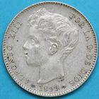 Photo numismatique  MONNAIES MONNAIES DU MONDE ESPAGNE ALPHONSE XIII (1886-1931) Peseta de 1899.